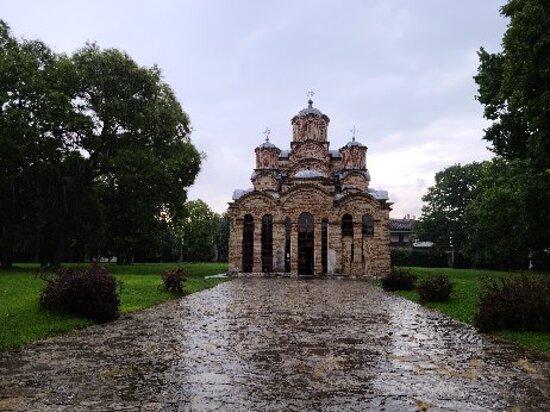 Gracanica Photo