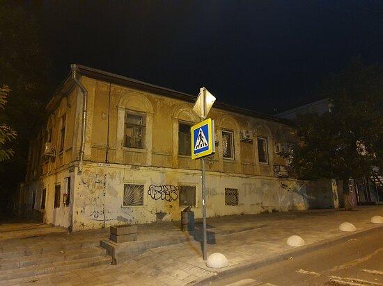 Khelmer House