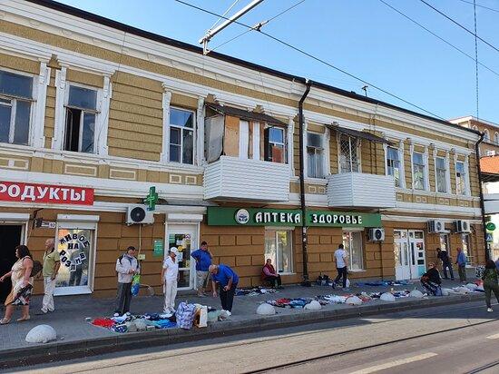 Доходный дом Ильяшева