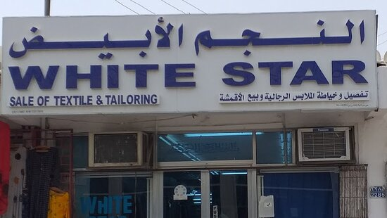 White Star Tailors