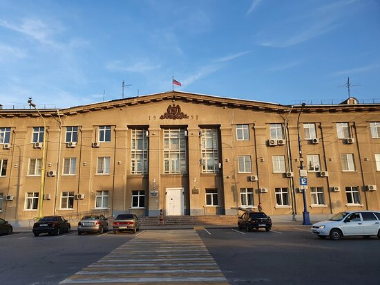 Volzhsky City Administration Building