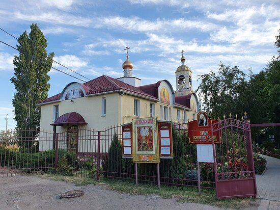 The Church of St. Tikhon the Patriarch of Moscow