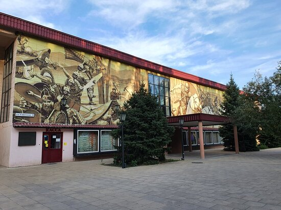 Volzhskiy Drama Theatre