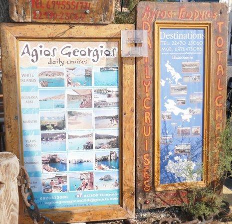 AGIOS Georgios Daily Cruises