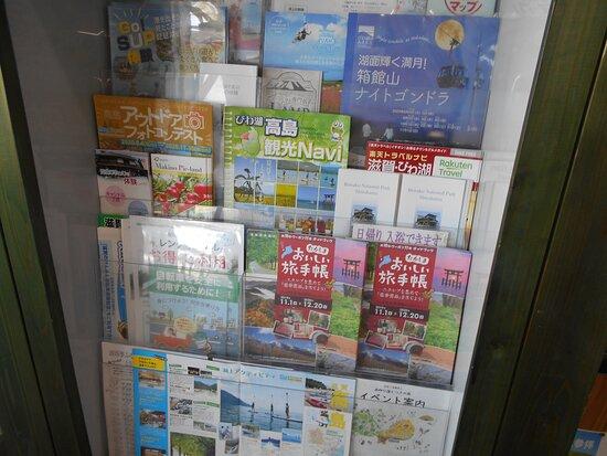 Jr Omi Takashima Station Tourist Office