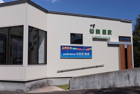 Sembiri Railroad Museum
