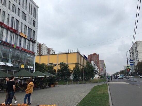 Mall Kapitoliy Belyayevo