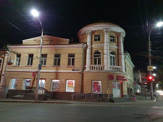 House of Kornilov