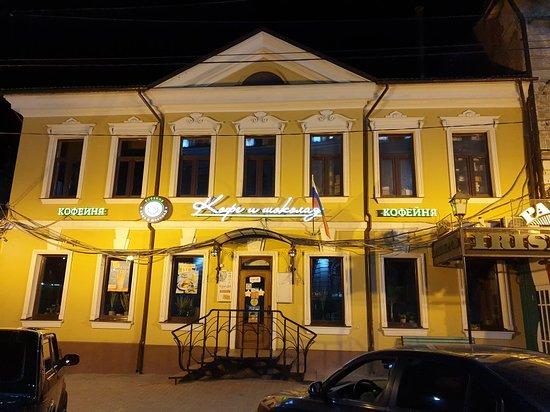Mansion of Vakurov