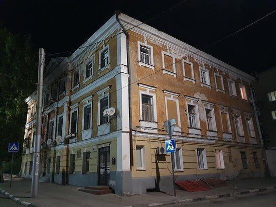 House of Babushkin