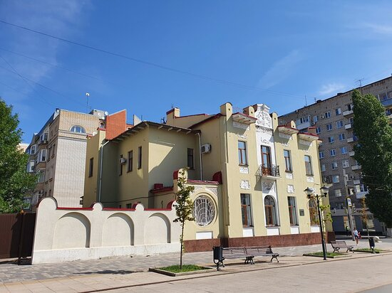 Borelya House