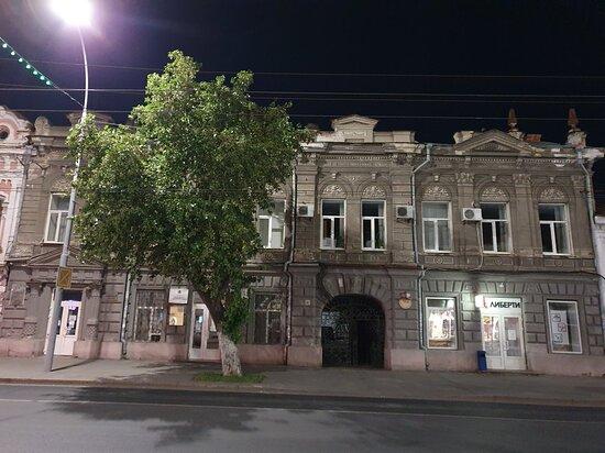 Borisova-Morozova Revenue House