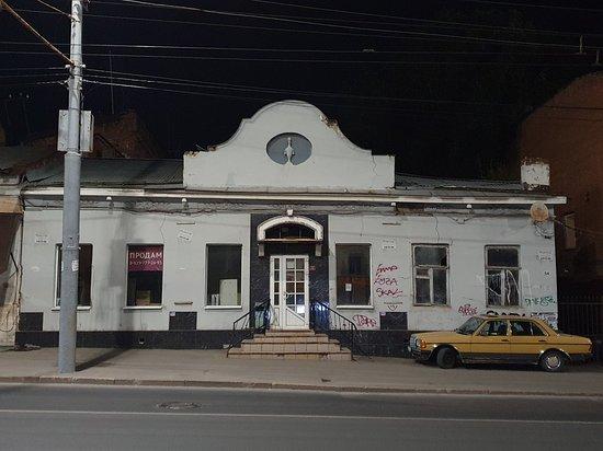 House of Prosecutor Yurenev