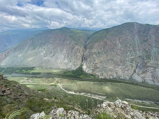 Ulagan, Nga: Вид на водопад