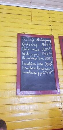 Moramanga صورة فوتوغرافية