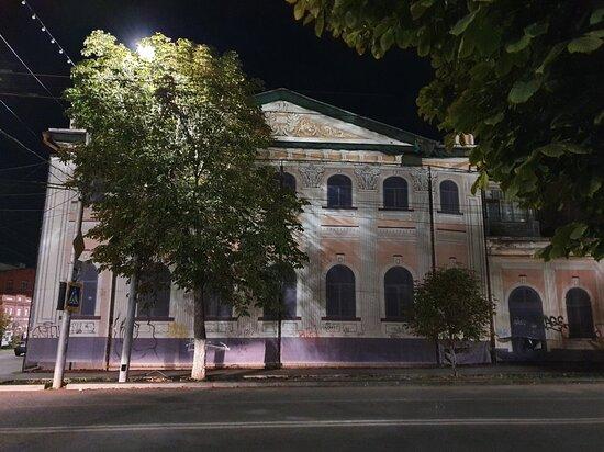 Geklemisheva Mansion
