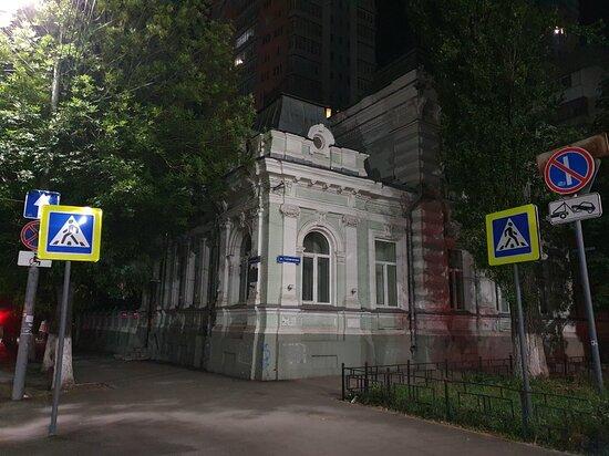 Mansion of Merchant Timofeyev