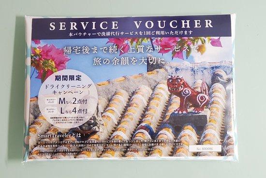 Zdjęcie Okinawa City