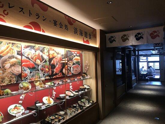 Ofuro Cafe Biwakoza