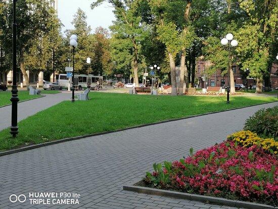 Kirovskiy Park