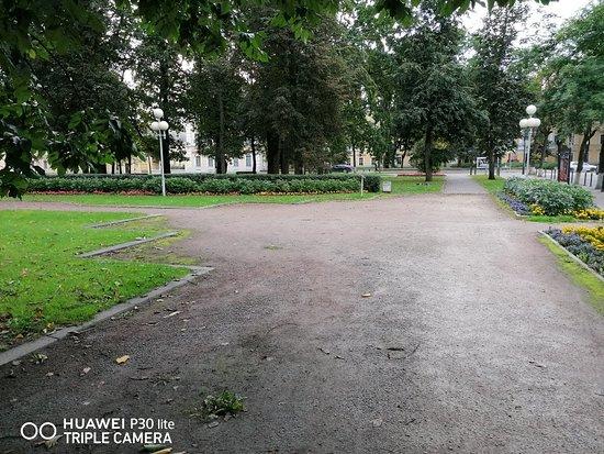 Kutuzovskiy Park