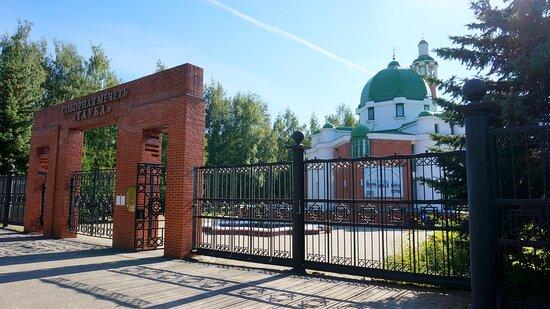 Taub Mosque