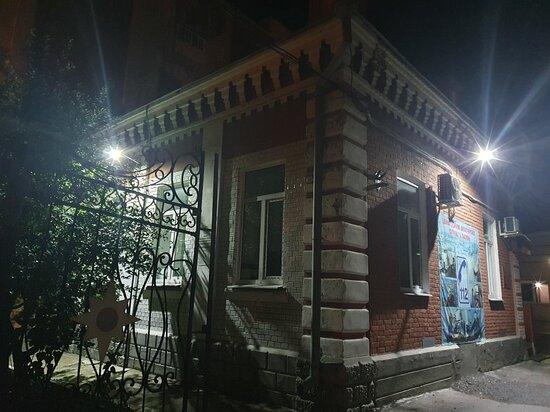 Andreyanov's House