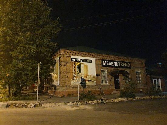 House of Tradesman Pryakhin