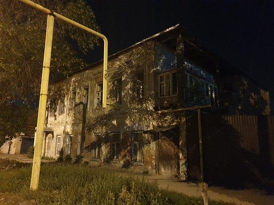 Kirillovskiy Mansion