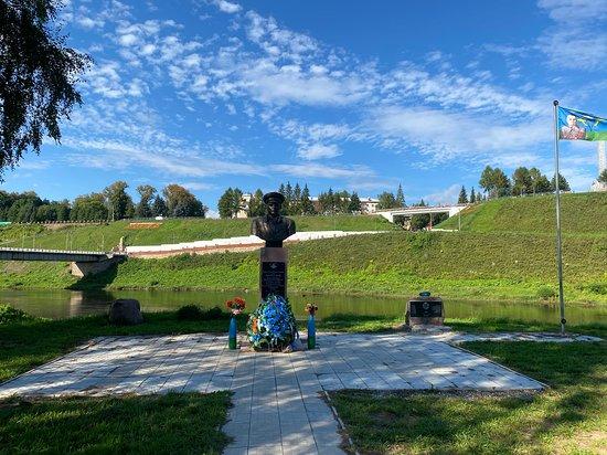 V.F. Margelov Monument