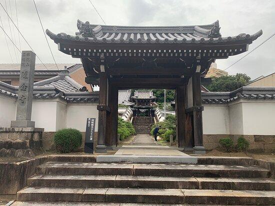 Zuinen-ji Temple