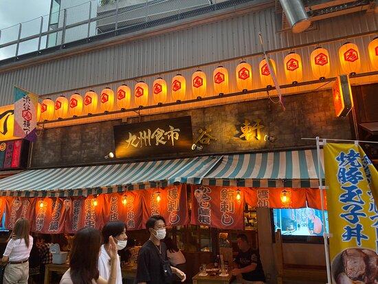 Shibuya Yokocho