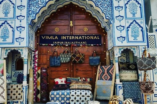 VImla International