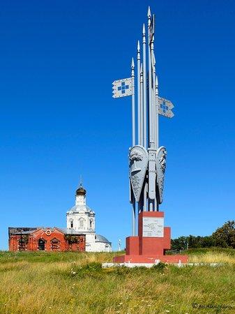 Memorial Bitvy Na Reke Vozhe: Рязанская область. Глебово-Городище. Мемориал битвы на реке Воже