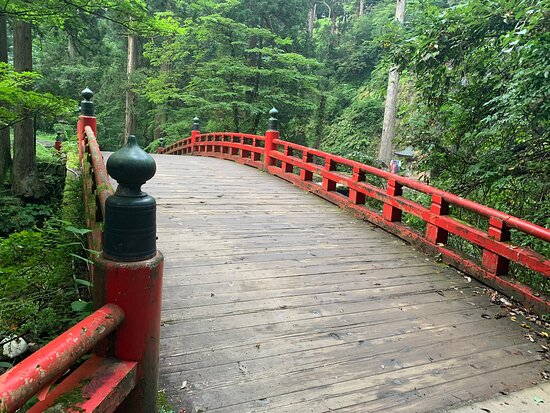 Haraigawa Shinkyo Bridge