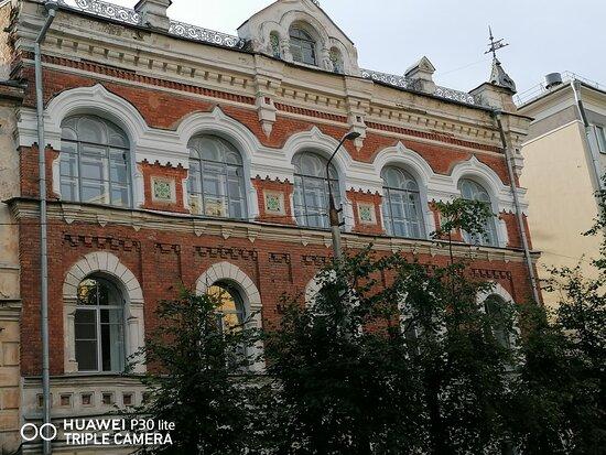 Uprava Zemskaya