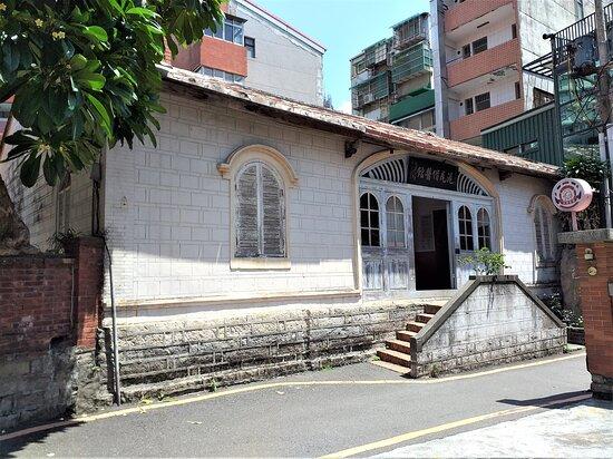 Huwei Mackay Hospital