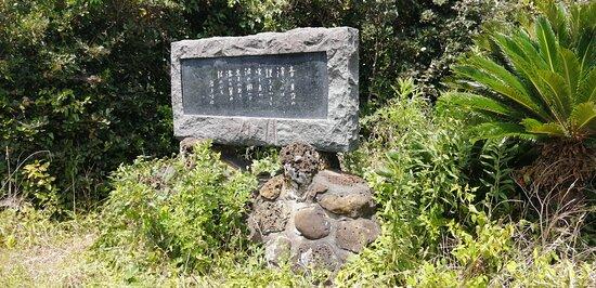 Hamachidori Monument