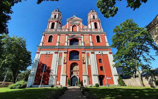 Church of Sts. Philip and James: Exterior