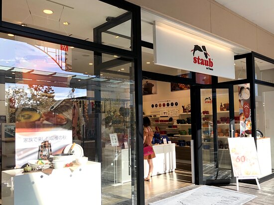 Staub Outlet