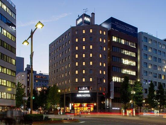 APA Hotel - Niigata