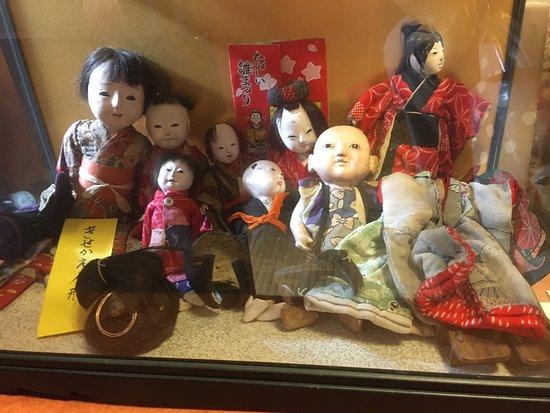 Sakata Aioi Kudo Art Museum