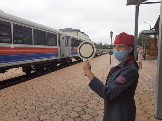 Chita Children Railway