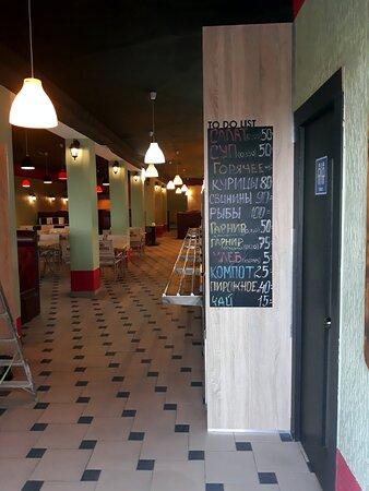 "Cruise Cafe : Кафе ""Круиз"". Вход"