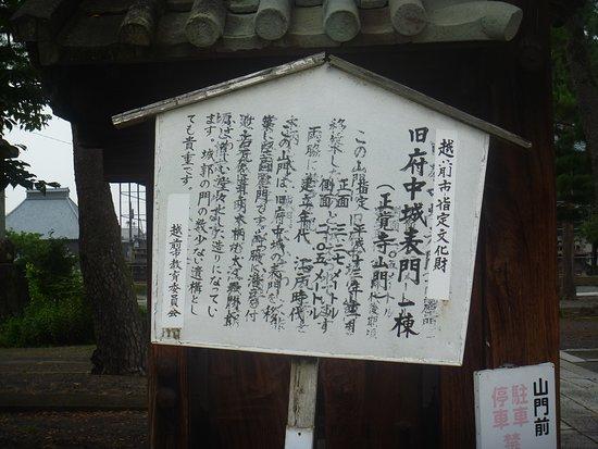 Shokaku-ji Temple Sammon