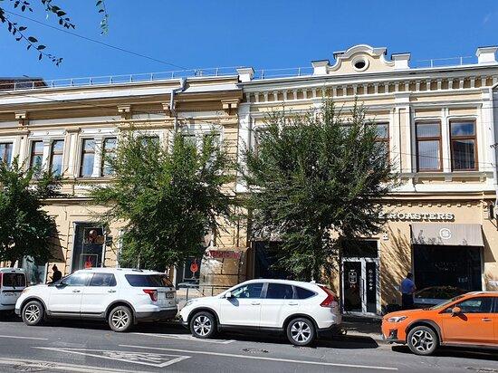 Zdaniye Azovo-Donskogo banka