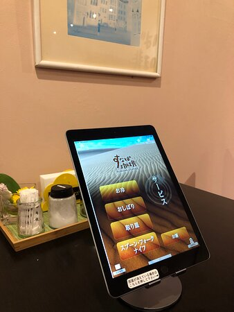 Tablet for ordering