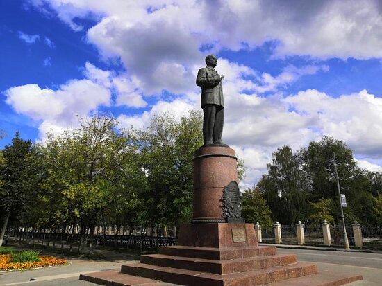 Monument  to V. A. Degtyarev