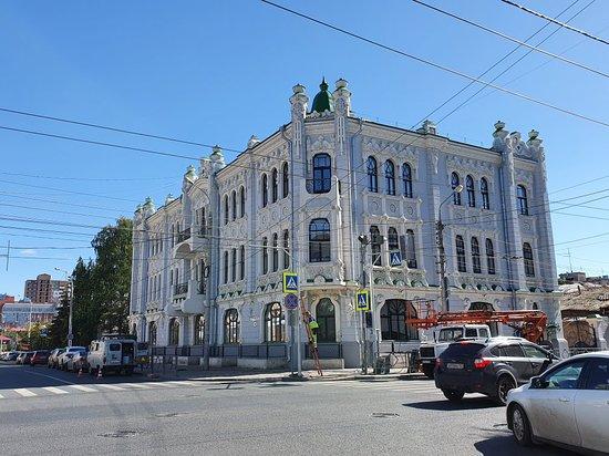 Nuicheva House