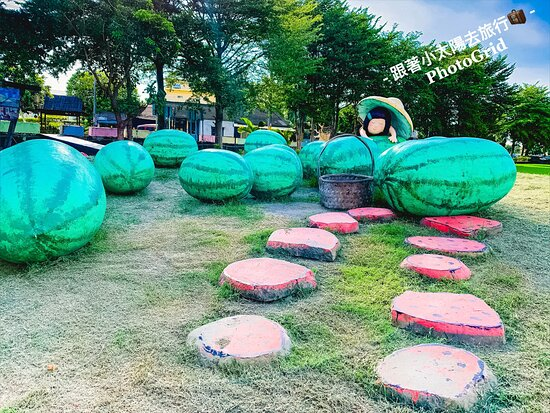 Pitouhuiben Park